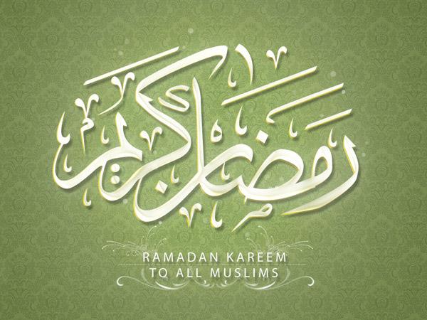 Wallpaper Islam Keren