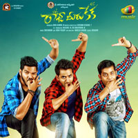 raja meeru keka (2017) Telugu Movie Audio CD Front Covers, Posters, Pictures, Pics, Images, Photos, Wallpapers