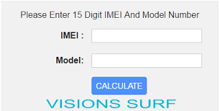 interface huawei code calculator