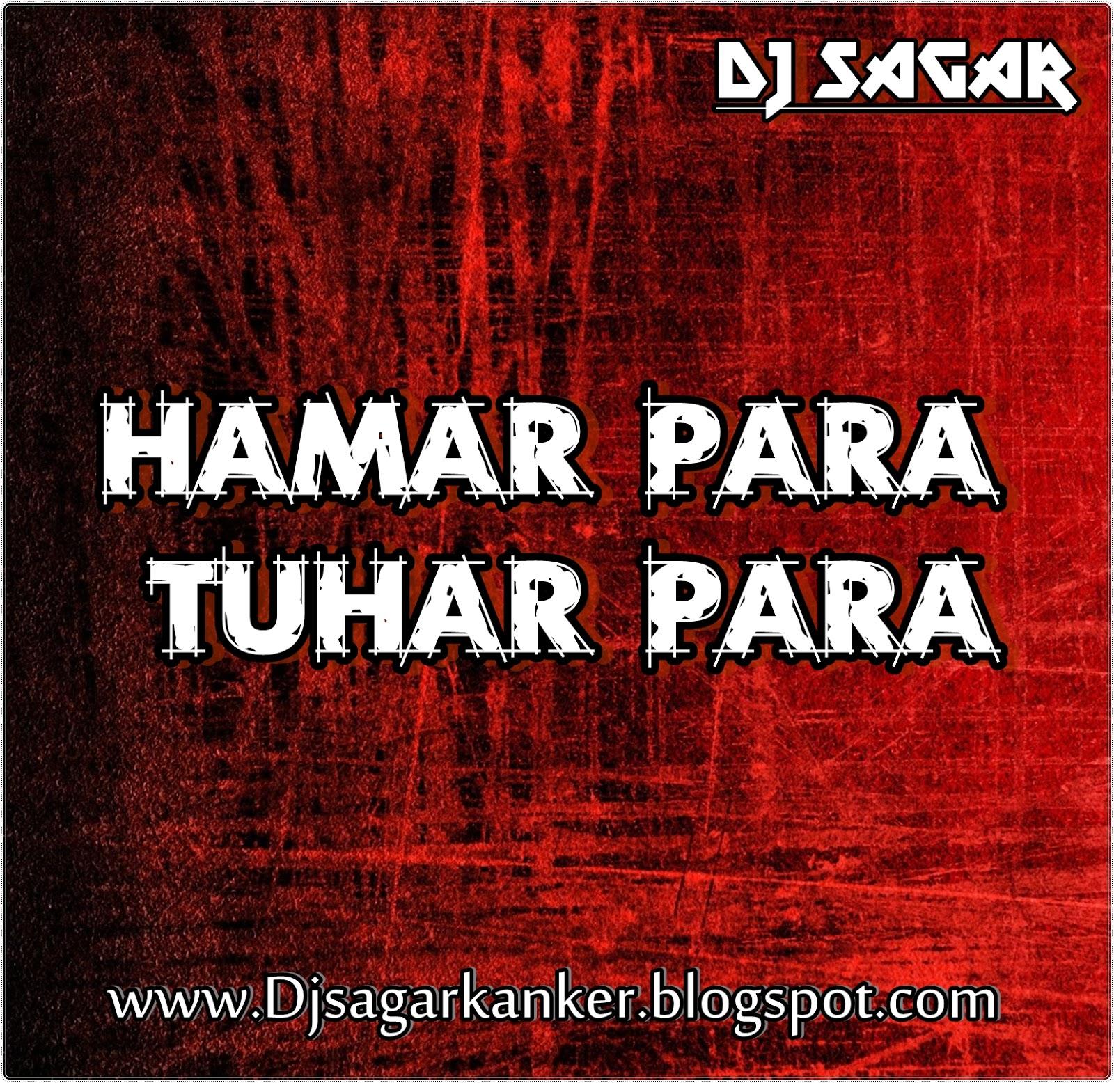 January 2017 ~ Dj Sagar club