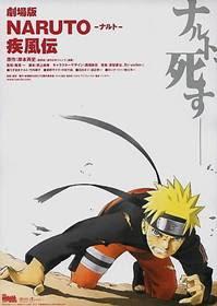 assistir - Naruto Shippuuden O Filme 1 - online