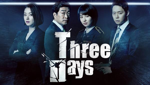 drama korea tentang karir dan kerja three days