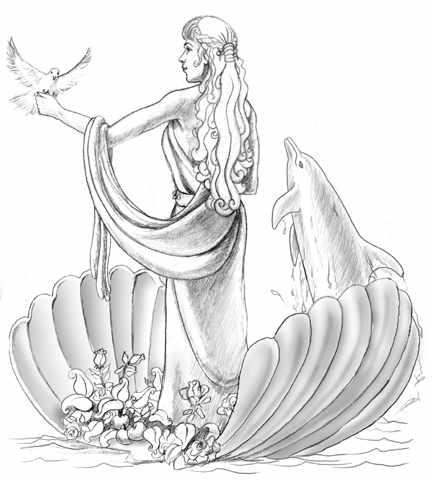 The stammering poet: Aphrodite in her nightie