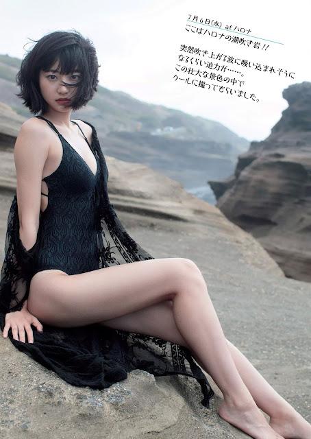 Takeda Rena 武田玲奈 Weekly Playboy Sep 2016 Images 07