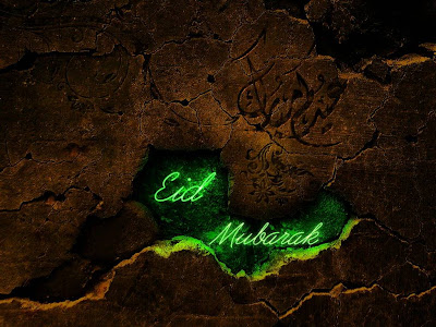 eid mubarak wallpapers background images 7