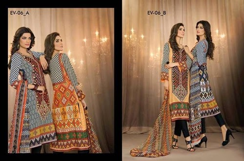 Five Star Clothing Latest Virsa Jacquard Lawn Prints 2012 ... |Five Star Lawn Eid Collection