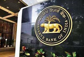RBI Issued Norms for CRR