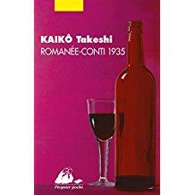 Romanée-Conti 1935, Takeshi Kaiko