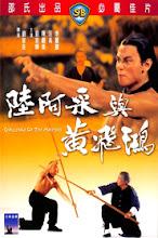 Liu A-Cai yu Huang Fei-Hong (1976)