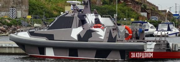 РФ випробує у Чорному морі безекіпажний катер