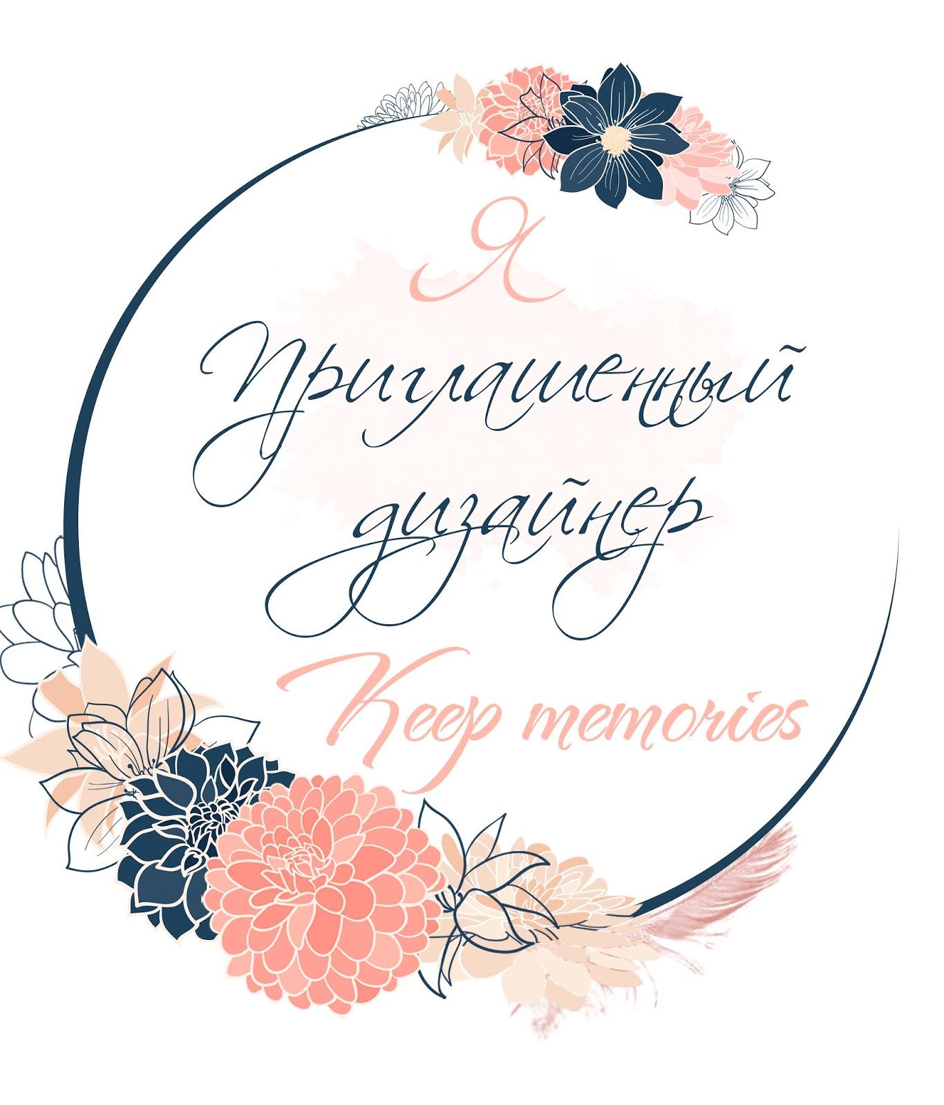 """По результатам 2 этапа СП """"Мой рабочий уголок"""""""