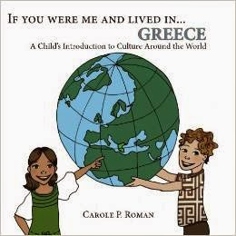 If You Were Me and Lived in…Greece cover