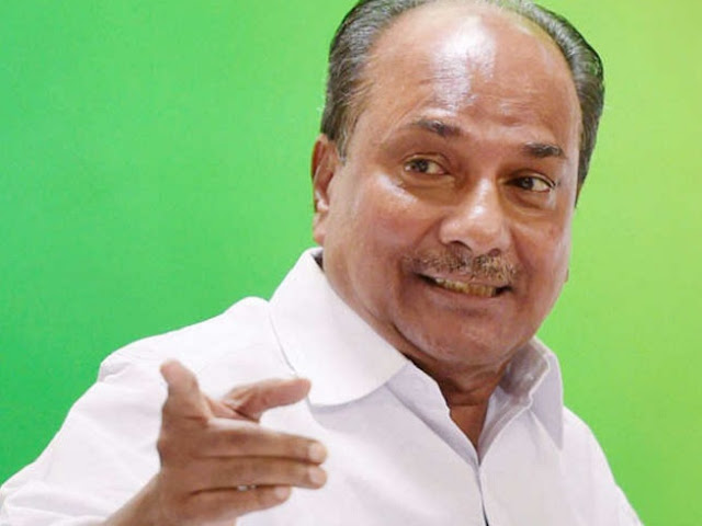 Pic of former Indian Defense Minister AK Antony
