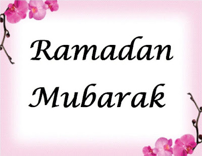 Ramazan Wallpaper