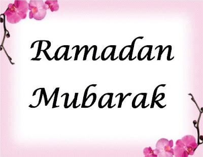 Ramazan Wallpaper