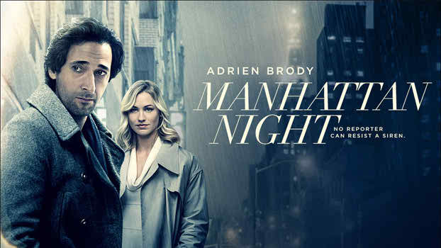 Manhattan Night 2016 English Movie HDRip Download