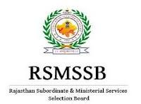 RSMSSB Informatics Assistant Bharti 2018