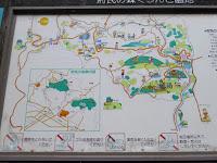 府民の森くろんど園地 地図