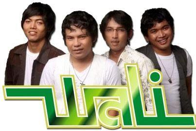 Lirik Lagu dan Video Salam Rindu - Wali Band