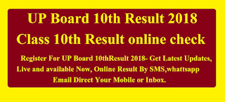 UP Board 10th result 2018 -UP Board Result 2018