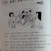 Lv3 U19 I am thinking of making Songpyeon at home.| V-(으)ㄹ까 하다, V-았/었을 때, N끼리, 넘도록, V다는 말을 듣다 grammar