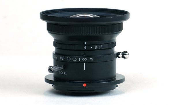 Объектив SLR Magic 8mm f/4