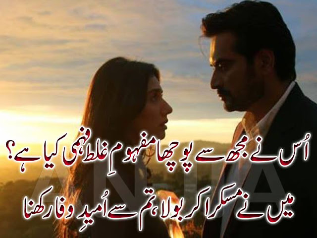 Most Heart Touching Wallpapers With Quotes Poetry Romantic Amp Lovely Urdu Shayari Ghazals Baby