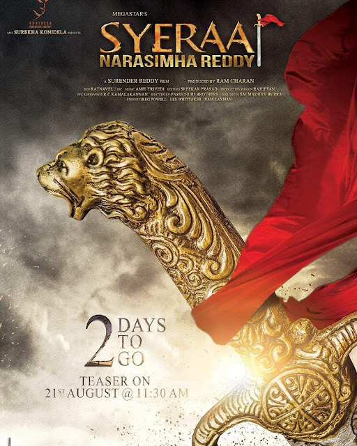 sye-raa-narasimha-reddy-first look poster, triler, teaser