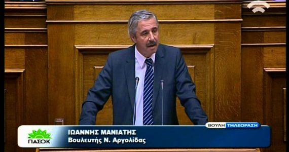 Γ.Μανιάτης: Η ευθύνη για την δημόσια υγεία εκχωρήθηκε απο τους ΣΥΡΙΖΑΝΕΛ στις ΜΚΟ