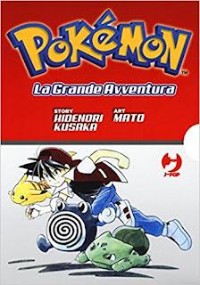 Pokemon. La Grande Aventura Vol. 1-3 PDF