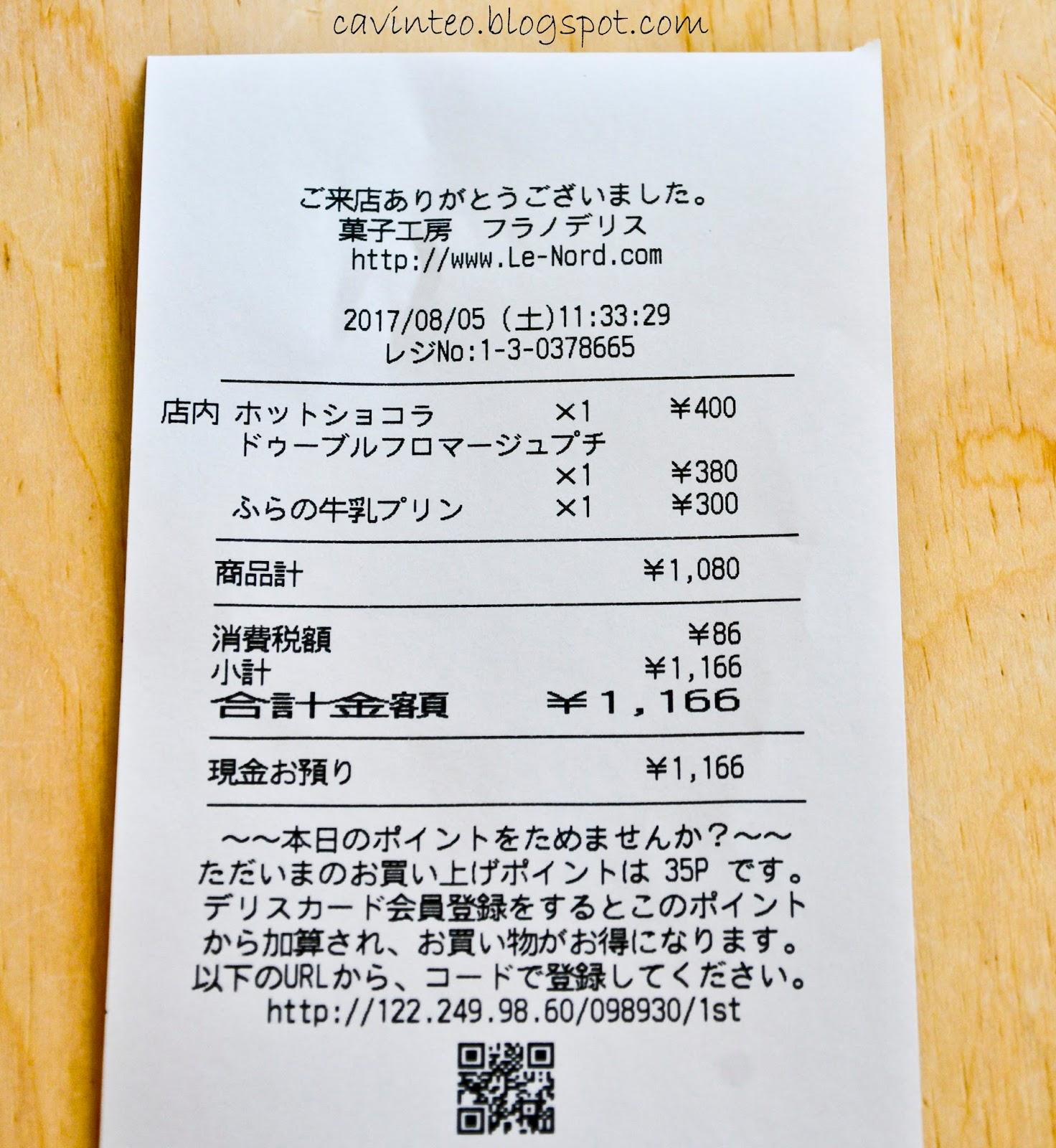 Entree Kibbles: Furano Delice Honten - #1 of 158 Restaurants in ...