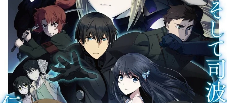 Irregular at Magic High School Anime Film's New Trailer And Release Date Revealed.