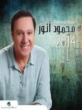 Mahmoud Anwar 2014
