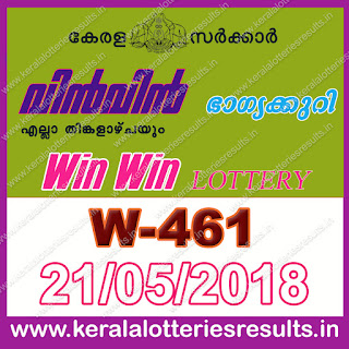 "KeralaLotteriesResults.in, ""kerala lottery result 21 5 2018 Win Win W 461"", kerala lottery result 21-05-2018, win win lottery results, kerala lottery result today win win, win win lottery result, kerala lottery result win win today, kerala lottery win win today result, win winkerala lottery result, win win lottery W 461 results 21-5-2018, win win lottery w-461, live win win lottery W-461, 21.5.2018, win win lottery, kerala lottery today result win win, win win lottery (W-461) 21/05/2018, today win win lottery result, win win lottery today result 21-5-2018, win win lottery results today 21 5 2018, kerala lottery result 21.05.2018 win-win lottery w 461, win win lottery, win win lottery today result, win win lottery result yesterday, winwin lottery w-461, win win lottery 21.5.2018 today kerala lottery result win win, kerala lottery results today win win, win win lottery today, today lottery result win win, win win lottery result today, kerala lottery result live, kerala lottery bumper result, kerala lottery result yesterday, kerala lottery result today, kerala online lottery results, kerala lottery draw, kerala lottery results, kerala state lottery today, keralalottare, kerala lottery result, lottery today, kerala lottery today draw result, kerala lottery online purchase, kerala lottery online buy, buy kerala lottery online, kerala lottery tomorrow prediction lucky winning guessing number, kerala lottery, kl result,  yesterday lottery results, lotteries results, keralalotteries, kerala lottery, keralalotteryresult, kerala lottery result, kerala lottery result live, kerala lottery today, kerala lottery result today, kerala lottery results today, today kerala lottery result"
