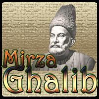 Aa ki meri jaan ko karar nahi hai-By Mirza Galib
