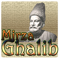 Dil He To Hsi Ns Sang -O-Khisht By Mirza Galib