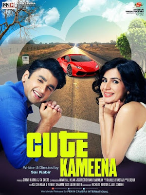 Cute Kameena 2016 Hindi CAMRip 700mb bollywood movie cute kameena hindi dvd rip 700mb free download or watch online at https://world4ufree.to