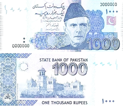 Procedure of Getting New Currency Notes for Eid 2018 in URDU