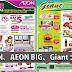 AEON、AEON BIG、Giant推出周末大减价!不要错过!