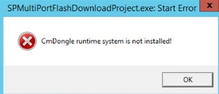 cm dongle runtime