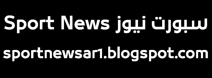 موعد مباراة الأهلي والهلال السوداني في دوري الأبطال والقنوات الناقلة