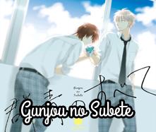 Gunjou no Subete