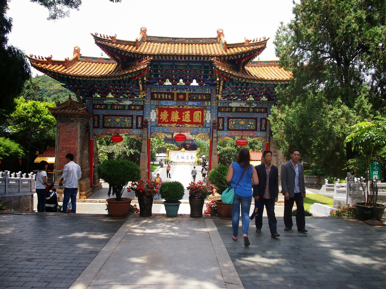 An archway into the Yuan Tong Temple
