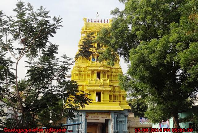 Velacheri  Dandeeswarar Temple