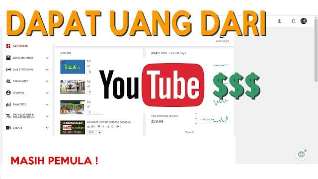 cara mendapatkan uang dari youtube bagi pemula