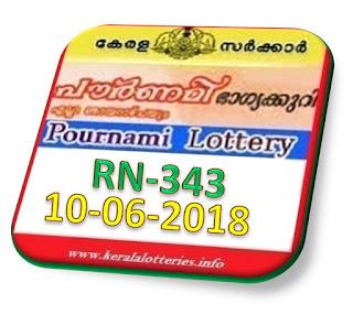 kerala lottery result from keralalotteries.info 10/6/2018, kerala lottery result 10-06-2018, kerala lottery results 10-06-2018, POURNAMI lottery RN 343 results 10-06-2018, POURNAMI lottery RN 343, live POURNAMI   lottery RN-343, POURNAMI lottery, kerala lottery today result POURNAMI, POURNAMI lottery (RN-343) 10-06-2018, RN 343, RN 343, POURNAMI lottery RN343, POURNAMI lottery 10-06-2018,   kerala lottery 10-06-2018, kerala lottery result 03-6-2018, kerala lottery result 03-6-2018, kerala lottery result POURNAMI, POURNAMI lottery result today, POURNAMI lottery RN 343,   www.keralalotteries.info-live-POURNAMI-lottery-result-today-kerala-lottery-results, keralagovernment, POURNAMI lottery result, kerala lottery result POURNAMI today, kerala lottery POURNAMI today result, POURNAMI kerala lottery result, today POURNAMI lottery result, POURNAMI lottery today   result, POURNAMI lottery results today, kerala lottery daily chart, kerala lottery daily prediction, kerala lottery drawing machine, kerala lottery entry result, kerala lottery easy formula, kerala lottery final guessing, kerala lottery formula 2018 tamil, kerala lottery formula 2018, kerala lottery full result, kerala lottery first prize, kerala lottery guessing tamil, kerala lottery guessing number today, kerala lottery guessing today, kerala lottery formula tamil, kerala lottery leak result,  tamil, kerala lottery guess, kerala lottery guessing number tips tamil, kerala lottery group, kerala lottery guessing method, kerala lottery head office, kerala lottery hack, kerala lottery how to play in tamil, kerala lottery formula, kerala lottery guessing number kerala lottery evening, kerala lottery evening result, kerala lottery entry number, lottery today draw result, kerala lottery online   purchase, kerala lottery online buy, buy kerala lottery online result, gov.in, picture, image, images, pics, kerala lottery fax, kerala lottery facebook, kerala lottery formula in tamil holi ke baad, kerala kerala lottery results