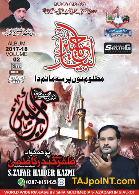 Zafar Haider Kazmi all nohay volume mp3 free download