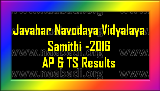 AP & TS Navodaya  Entrance -2016 Results for 6th Admission (www.naabadi.org)
