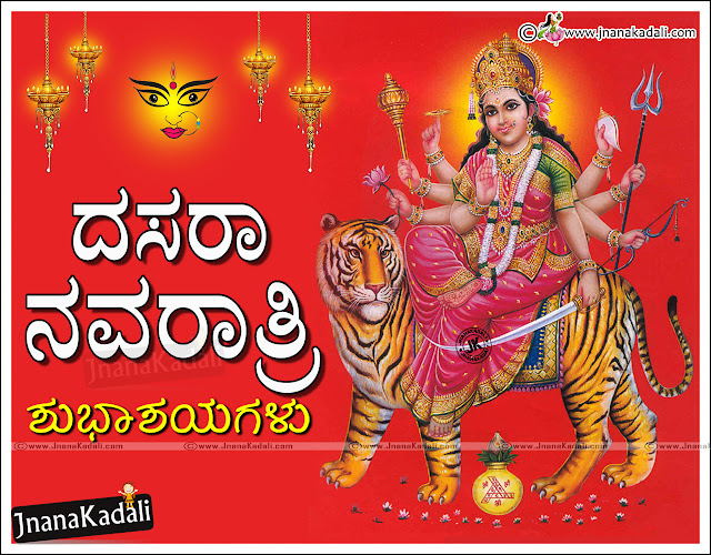 Latest Durgaasthami wishes Quotes hd wallpapers 2016 Durgaasthami vector wallpapers with quotes in Telugu