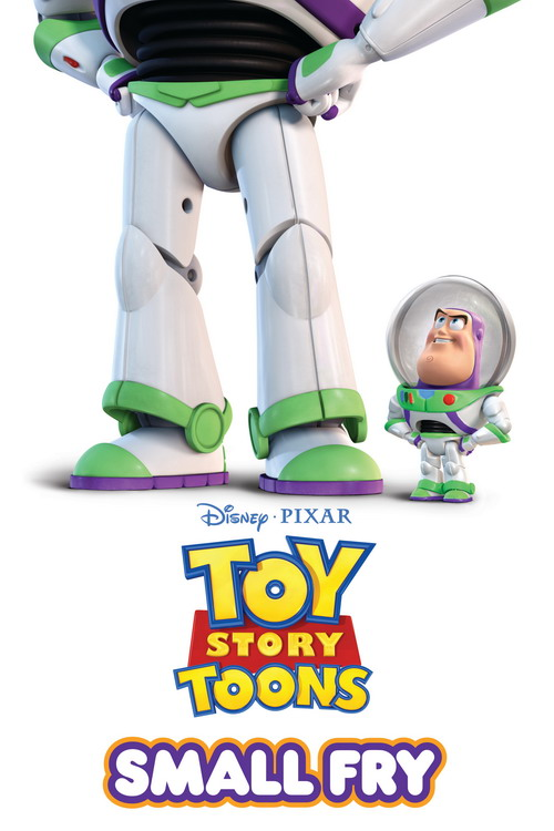 Toy Story Toons: Small Fry ทอย สตอรี่ สมอลฟราย [HD][พากย์ไทย]